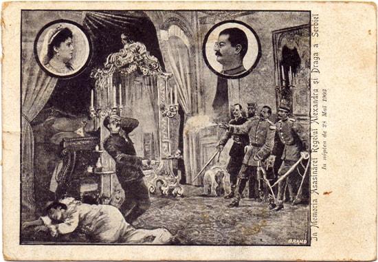 Asasinarea familiei regale sârbe
